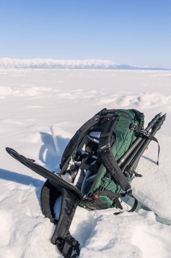 Baikal retour sac Photo NYA-EVO fjord 60