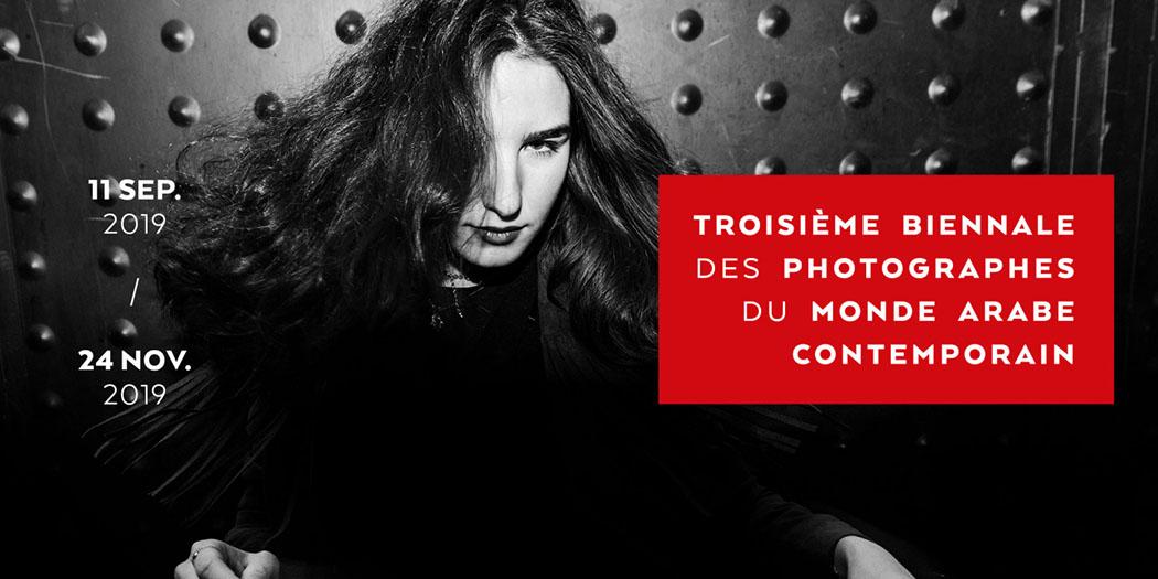 Troisième biennale des photographes du Monde Arabe contemporain
